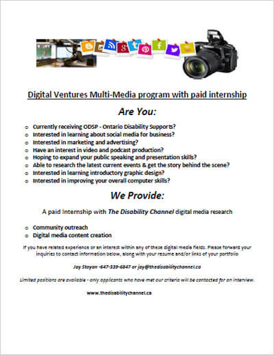 digital ventures multi media