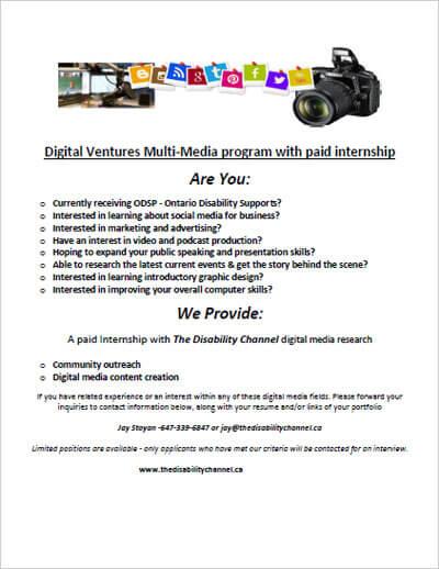 Digital Adventures Multi-Media program with paid internship flyer
